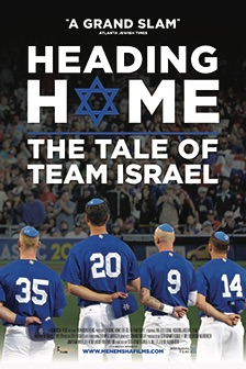 Heading HomeThe Tale of Team Israel